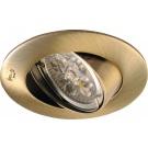 SAPHO LUTO podhledové svítidlo výklopné, 50W, 12V, bronz